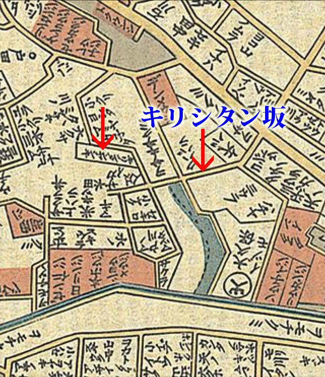 キリシタン屋敷(天保十四年岡田屋版)1843年キリシタン屋敷の表記があります