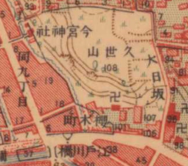 古地図:大正時代の久世山