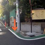 文京区小日向の謎の几号水準点