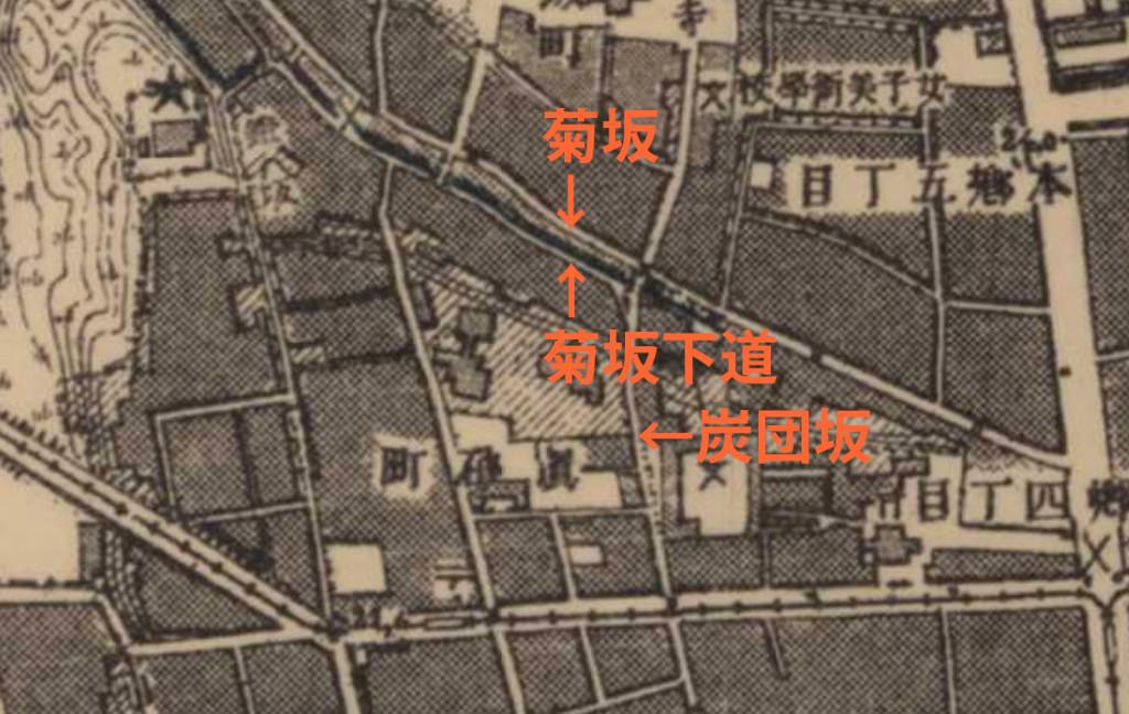 明治41-42年一万分の一測図(菊坂周辺)