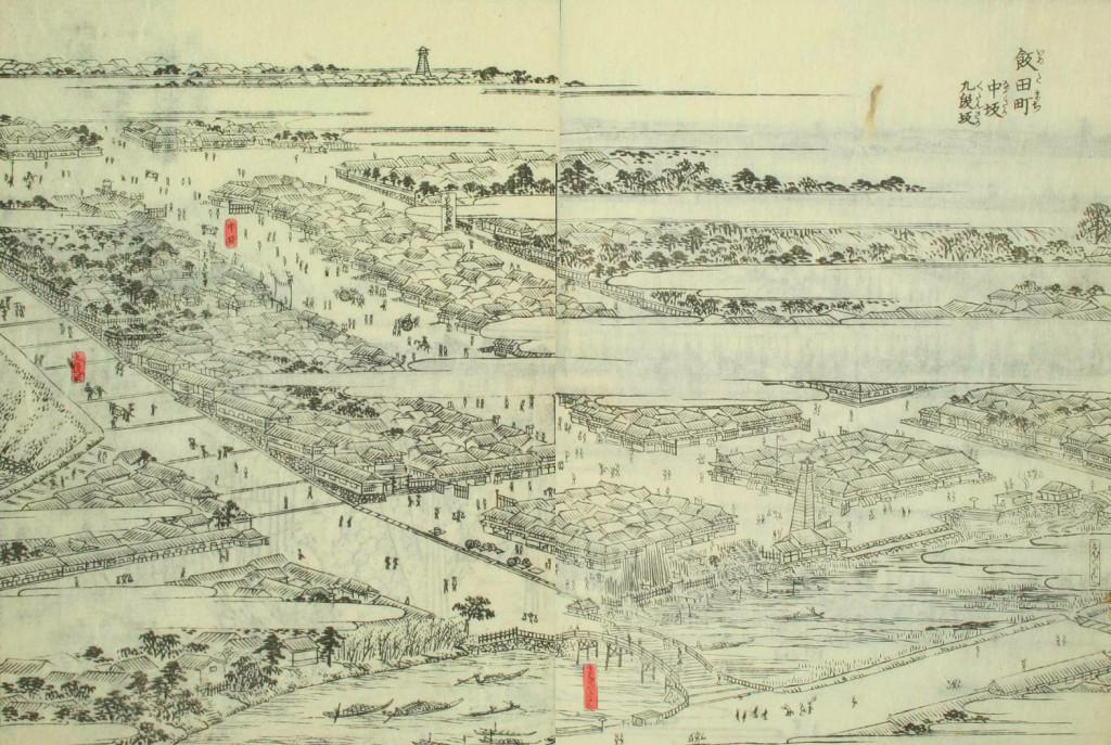 江戸名所図会(九段坂)