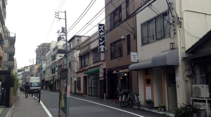菊坂エリア(菊坂、鐙坂、炭団坂)
