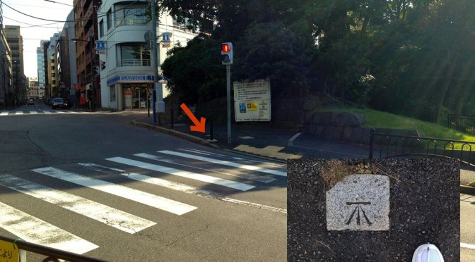 新宿区市ヶ谷新見付交差点の几号水準点と一口坂(いもあらい坂)