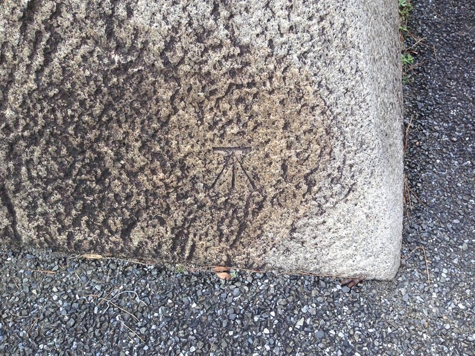 江戸城天守台の几号水準点