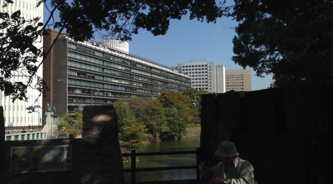 竹橋の几号水準点