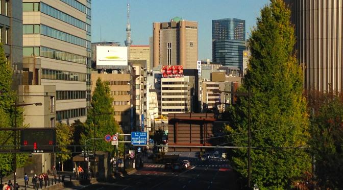 千代田区 九段坂