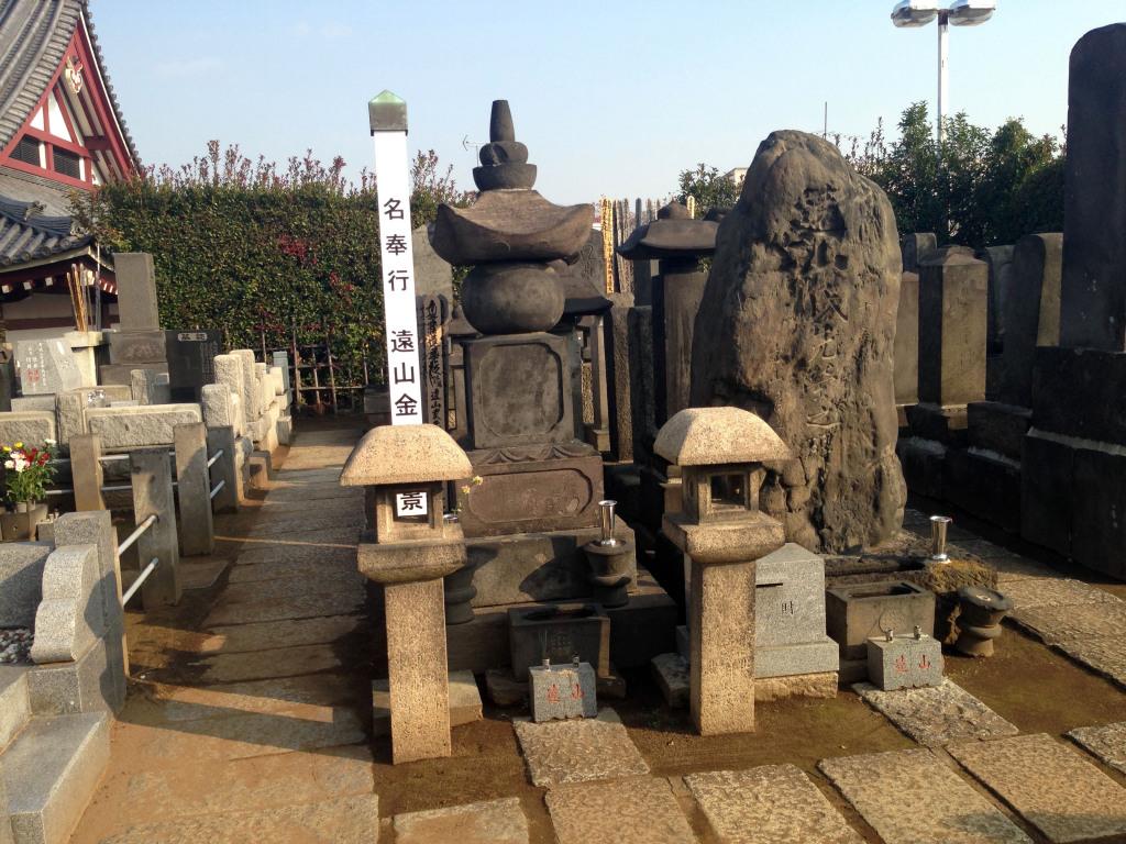 遠山の金さんのお墓