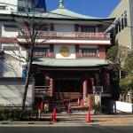 文京区小石川宗慶寺極楽水碑の几号水準点