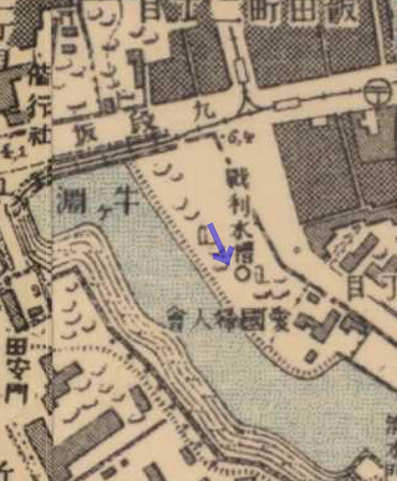 明治41-42年(1908-09年)1万分の1測図より戦利水槽