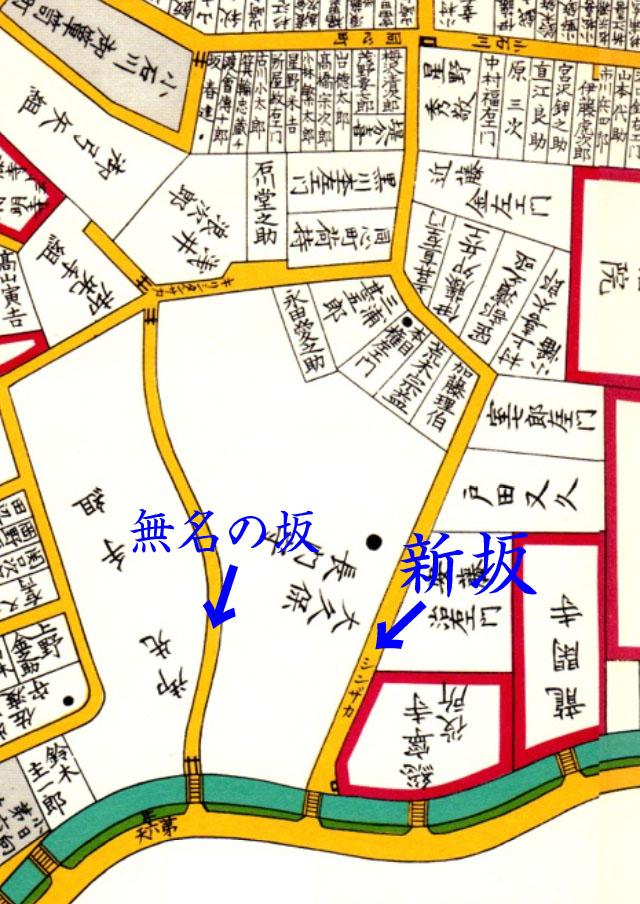 嘉永七年尾張屋版 江戸切絵図(新坂)