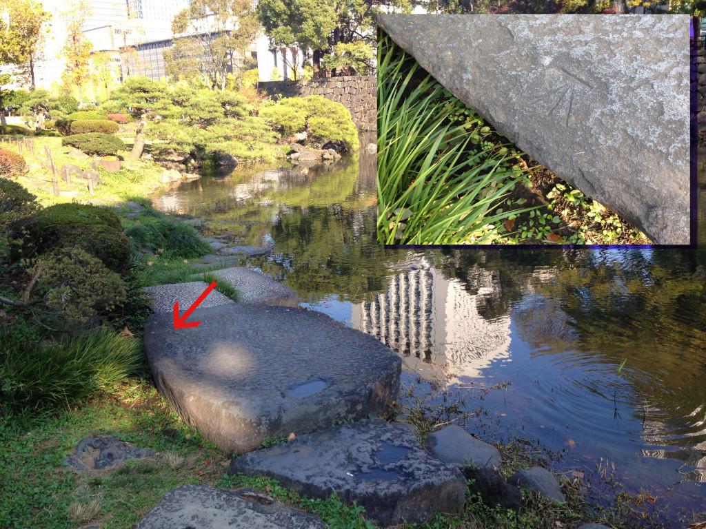日比谷公園亀石の几号水準点