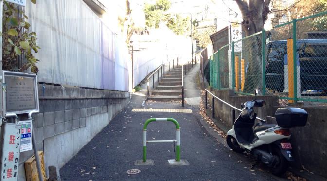 八幡坂入口(なんとなくゴミ坂っぽい)