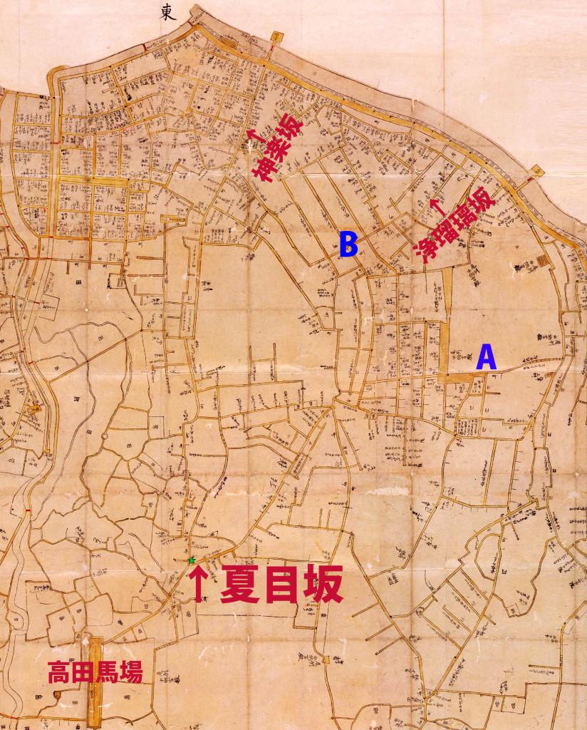古地図:新版江戸大絵図寛文10-13年(1670-73)