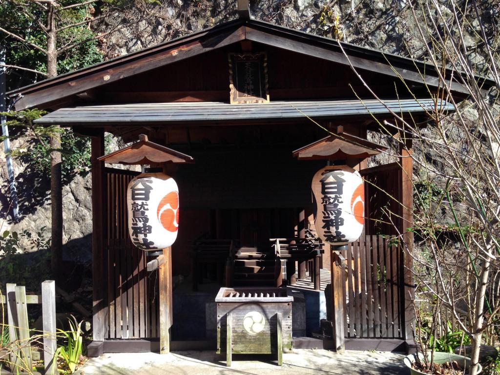 今宮神社内の天日鷲(アメノヒワシ)神社
