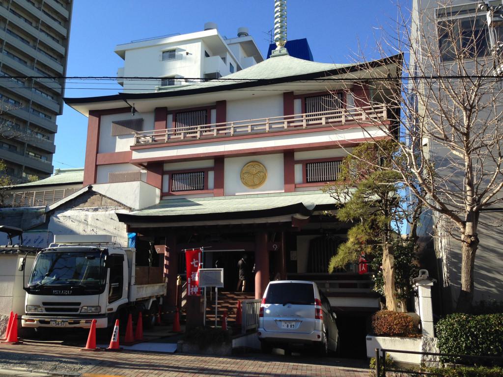 宗慶寺(20150110)