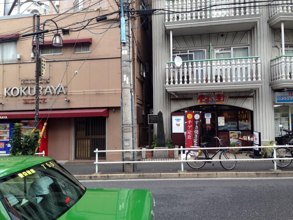 小倉屋の隣が漱石先生誕生の地