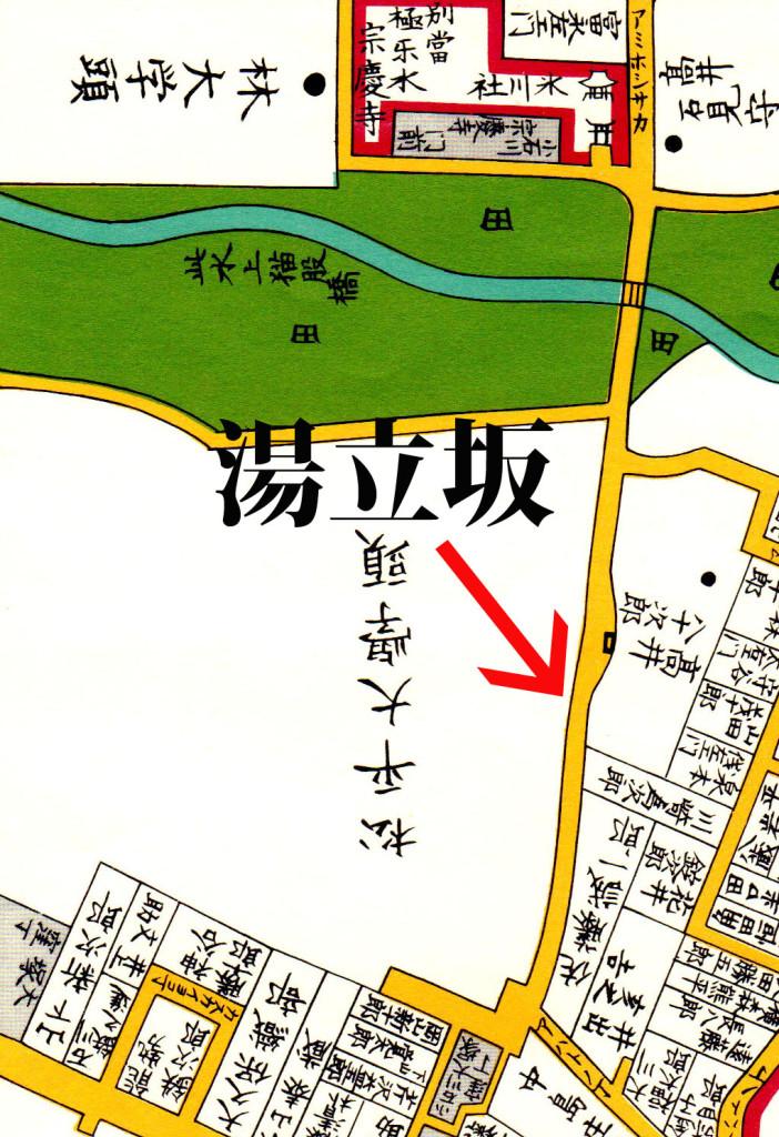 湯立坂(切絵図)