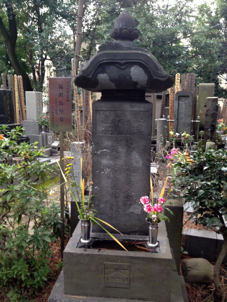 滝沢馬琴の墓
