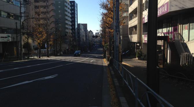 護国寺富士見坂1