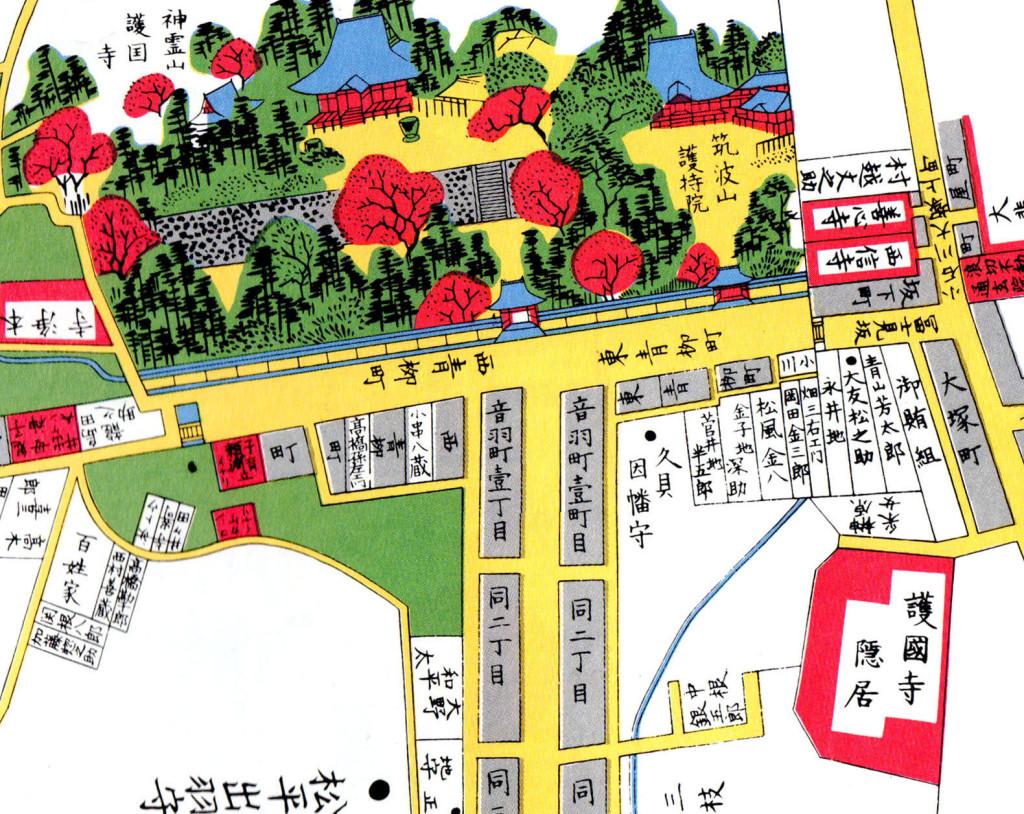 護国寺(嘉永七年(1854年)尾張屋刊江戸切絵図)