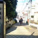 赤城坂と古地図の間違い