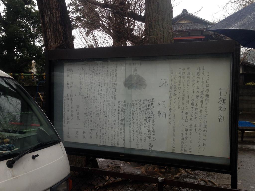 近所の小学生が書いている説明板