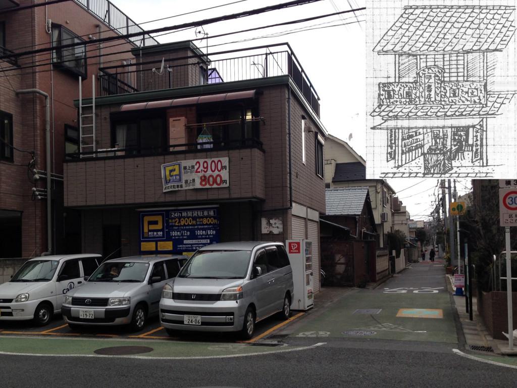 三人書房の跡地と乱歩先生の描いた三人書房