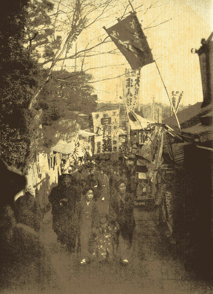 古写真:明治37年頃の団子坂