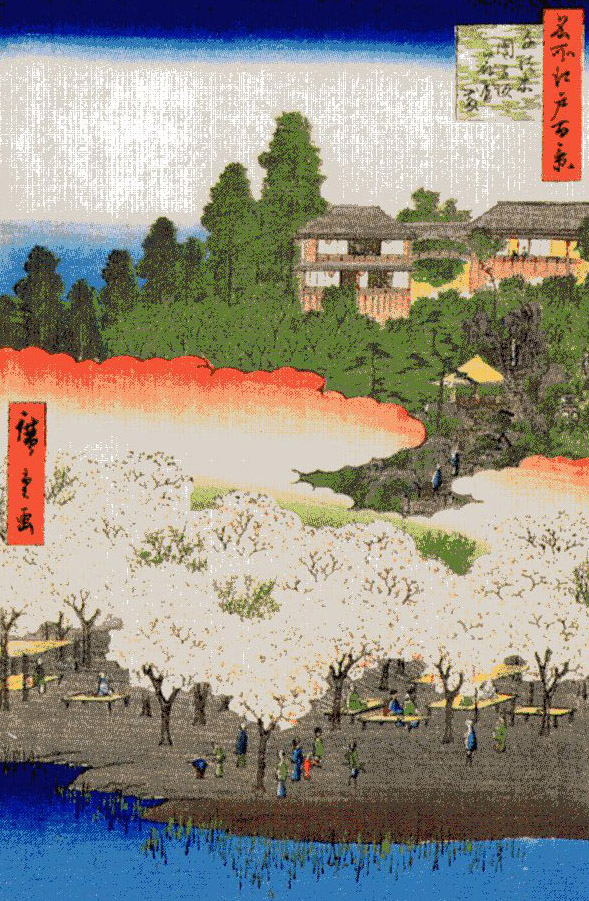 名所江戸百景 団子坂花屋敷 安政三年(1856年)歌川広重画