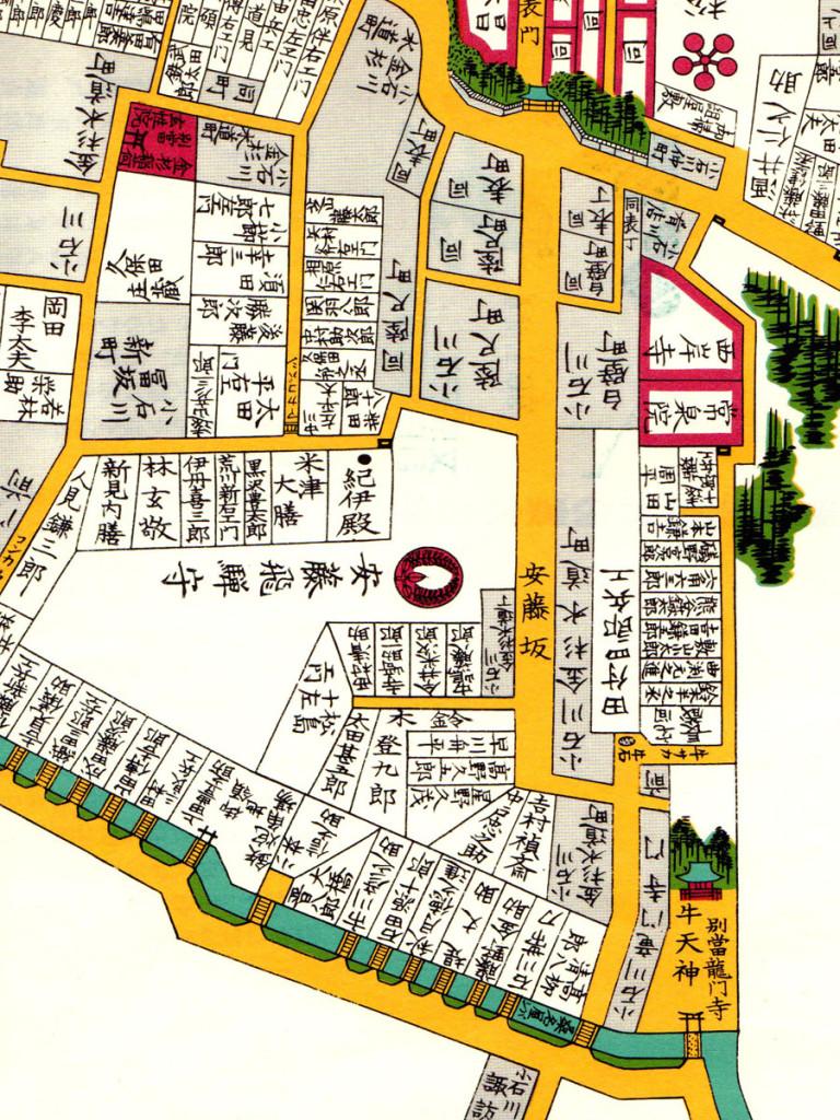 安藤坂(嘉永七年1854年尾張屋刊江戸切絵図より)