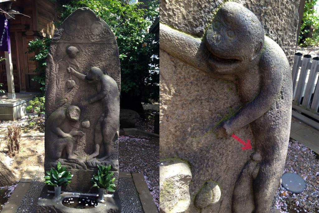 筑土八幡の謎の庚申塔
