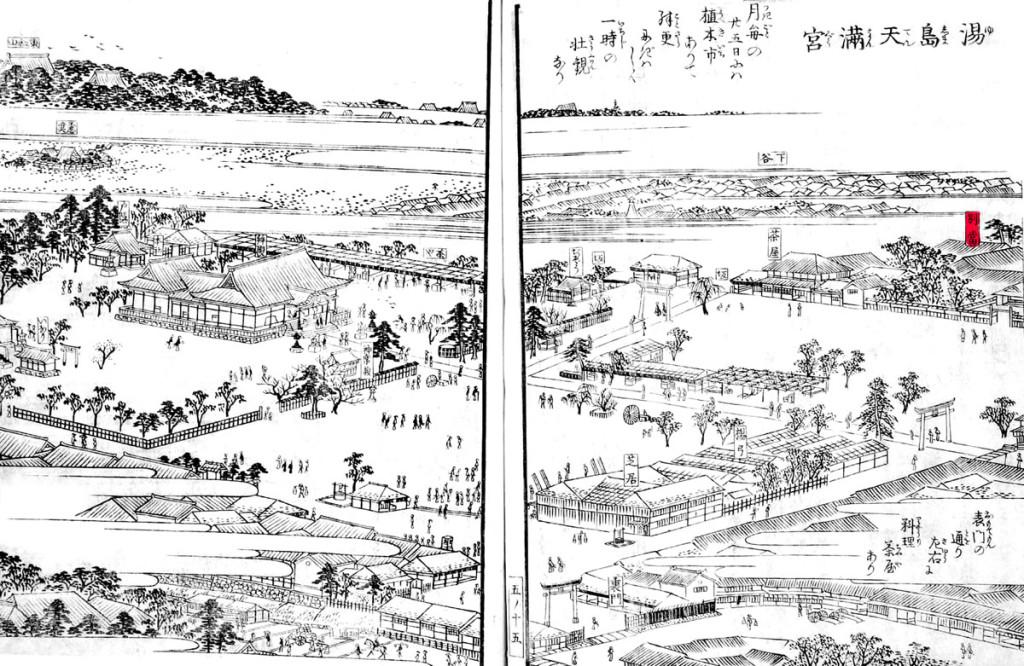 江戸名所図会(湯島天神)