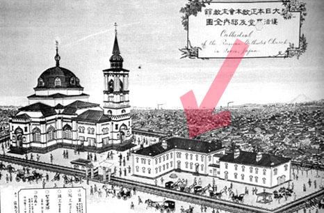 竣工当時の日本ハリストス正教会