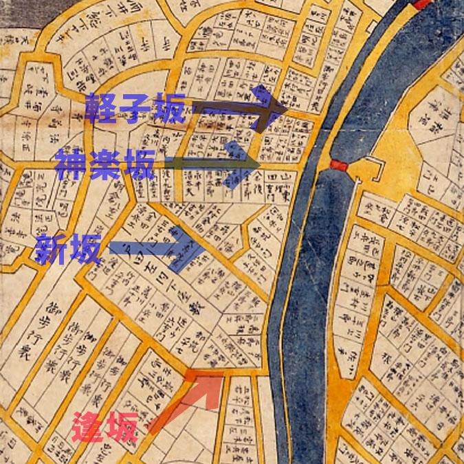 古地図:正保年中(1645~1648年)江戸絵図より神楽坂の坂