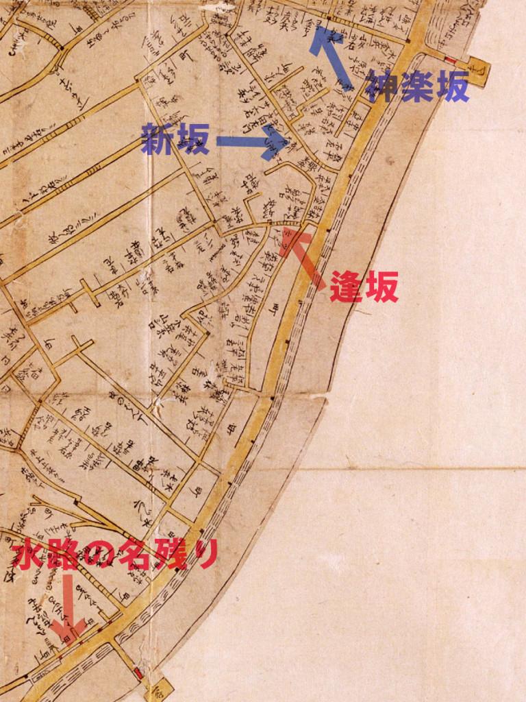 古地図:寛文10-13年(1670-73))新版江戸大絵図より逢坂