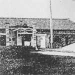 古写真:講道館本部
