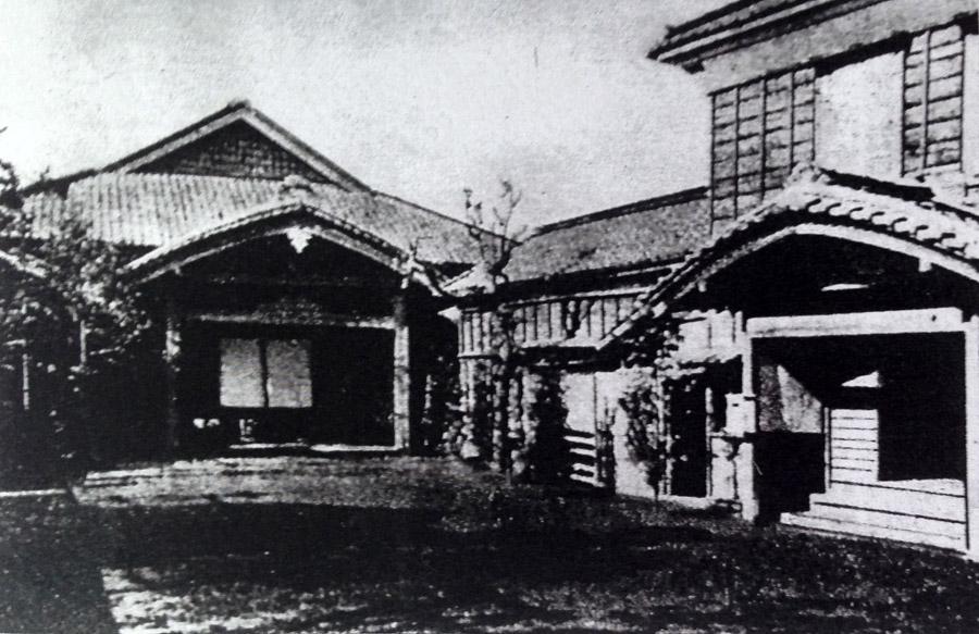 古写真:下富坂道場