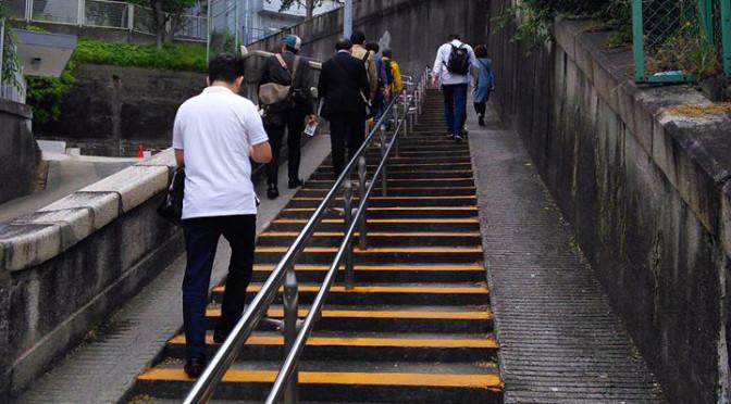 文京区さいこう!公認イベント「ゆるラン散歩」