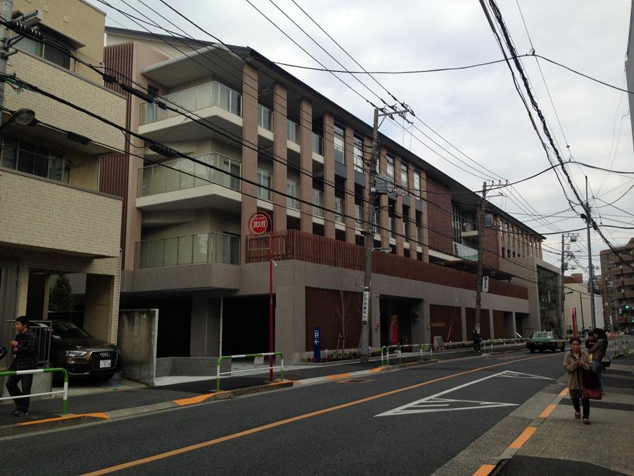 文京総合福祉センター