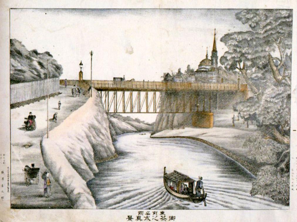 明治25年(1892年)の御茶ノ水坂