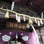 白山神社と薬師坂