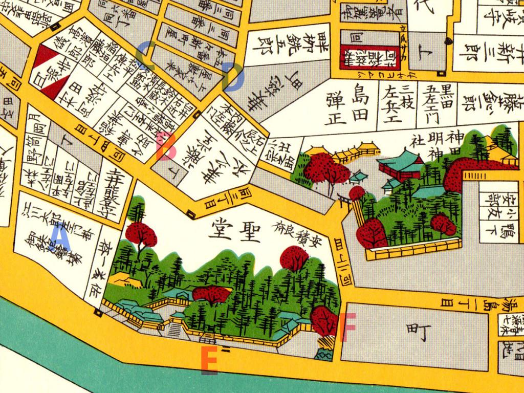 万延2年(1861年)改 尾張屋刊江戸切絵図