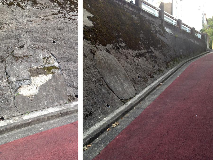 擁壁の横穴跡