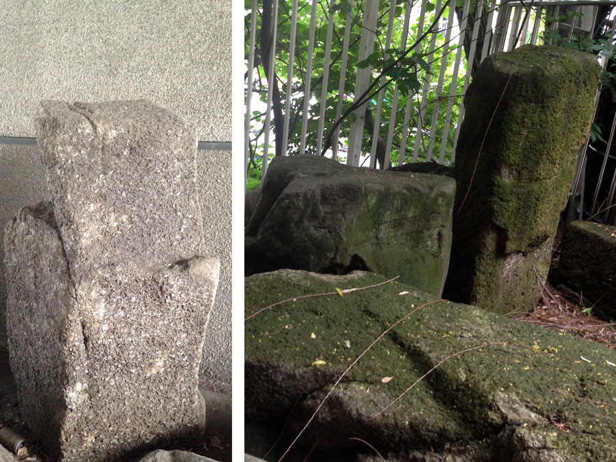 聖橋下の石
