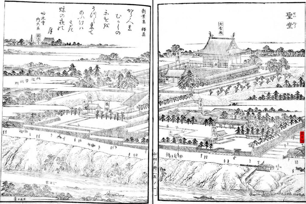 江戸名所図絵より湯島聖堂と昌平坂