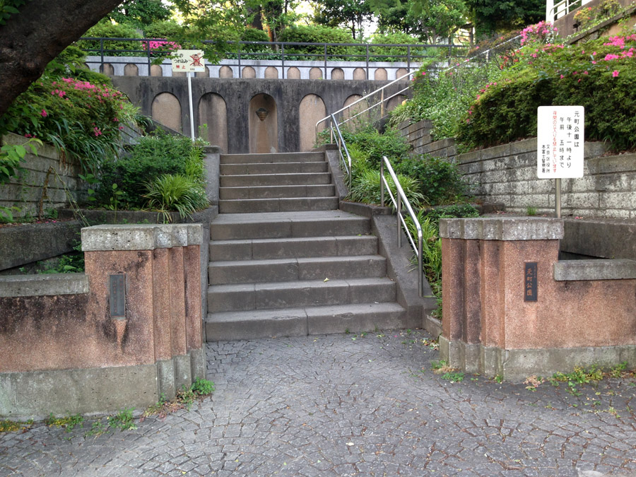 文京区元町公園