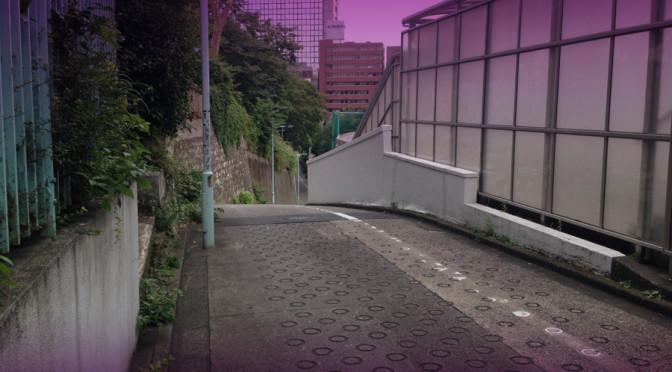 元町公園脇の坂道