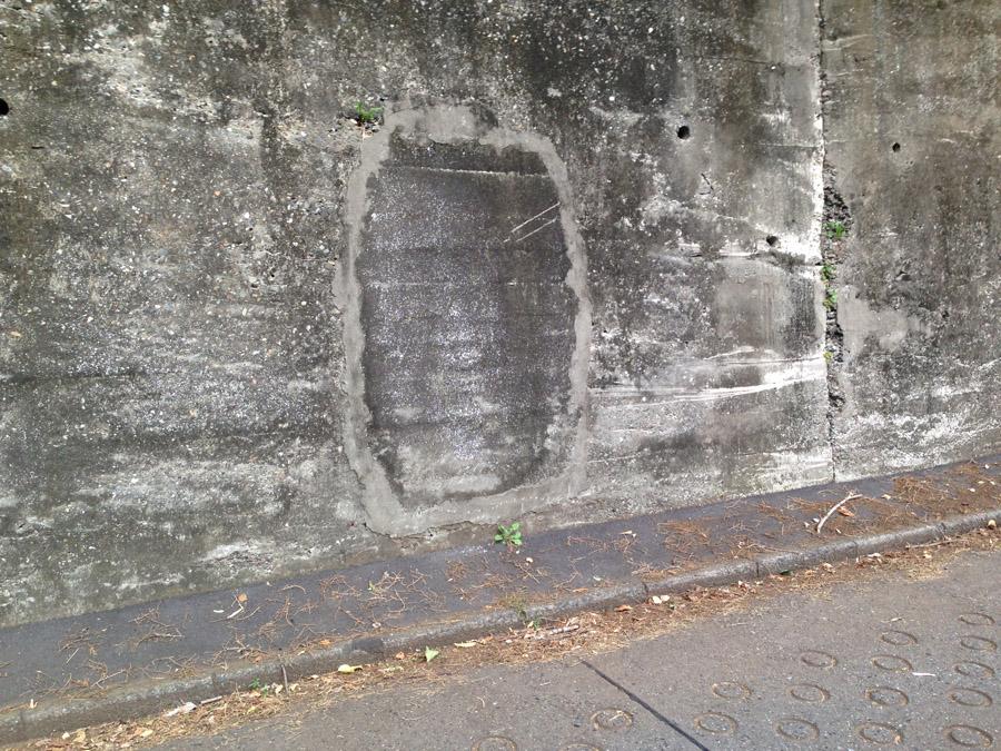 元町公園の横穴跡
