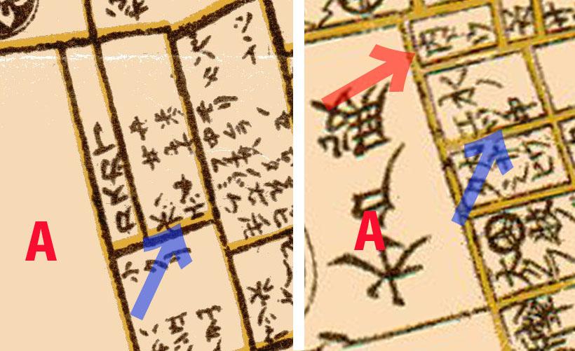 古地図 左:明和江戸図(1771年)右:文化江戸図(1811年) A地点が水戸殿(今の後楽園)