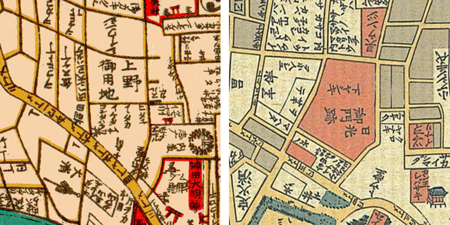 古地図:左:明和江戸図(1771年)より「上野御用地」右:天保十四年(1843年)岡田屋 御江戸大絵図より「日光御門跡」